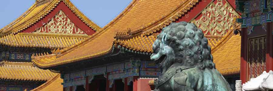 China Rundreisen © China Peace Int'l