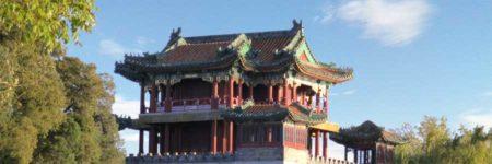 Peking Shanghai Kombireisen © Asien Tourismus B&N Tourismus