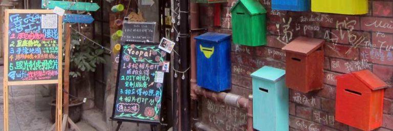 Stopover Shanghai in 144 Stunden © Asien Tourismus B&N Tourismus