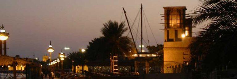 Ver. Arab. Emirate © Asien Tourismus B&N Tourismus