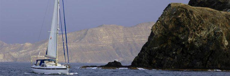 Hotels Oman © Asien Tourismus B&N Tourismus