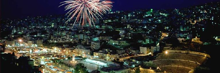Roman Theatre & Old Amman © Jordan Tourism Board