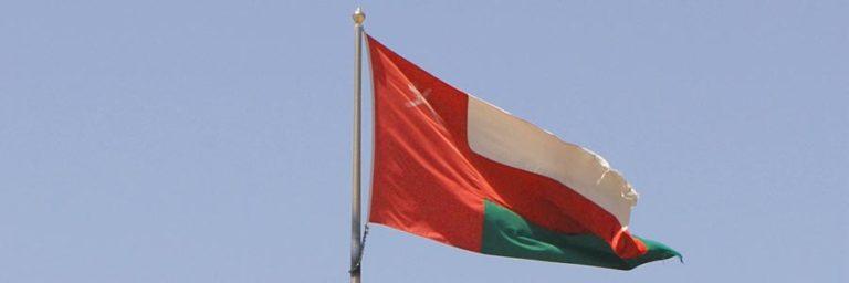 Oman Reisen © Asien Tourismus B&N Tourismus