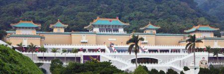 Taiwan Rundreisen © Taipeh Tourismusbüro
