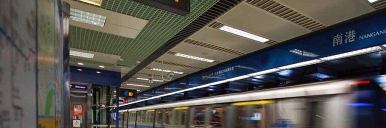 Metro in Taipeh © Taipeh Tourismusbüro